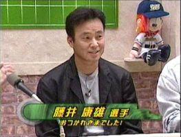 藤井康雄の画像 p1_4
